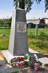 Место расстрела евреев Березино.