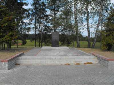 Памятник на месте расстрела березинских евреев.