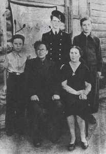 Семья Иоффе.