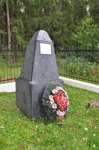 Место расстрела евреев местечка Бобр.