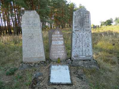 Могила раввина из Минска.