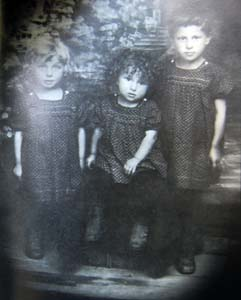Сестры Марголины.