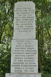 The place of execution of the Jews of Dukora shtetl in November 1941.