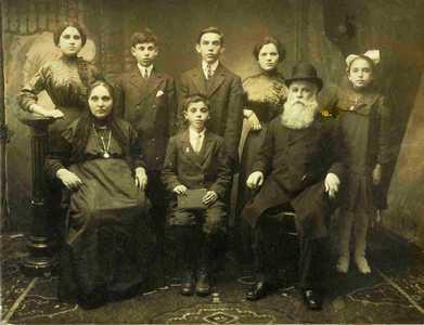Семья Гинзбургов.