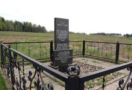 Памятник на месте расстрела городокских евреев.