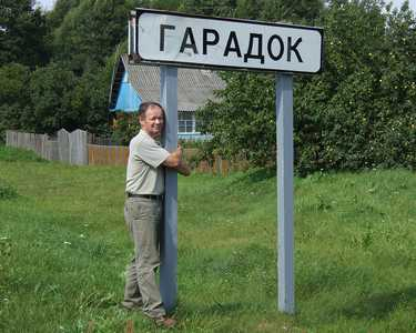 Леонид Смиловицкий.