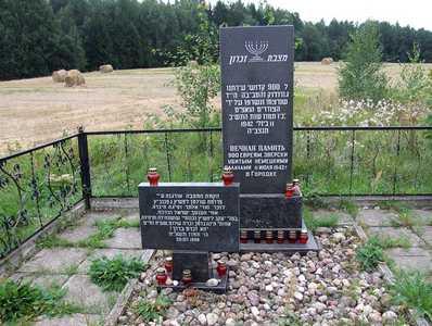 Городок. Памятник на месте расстрела.