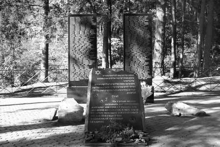 Фрагмент нового Мемориала жертвам еврейского гетто в местечке Грозове.