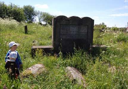 Ивенец. Старое еврейское кладбище.