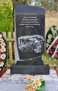 Место расстрела евреев местечка Холопеничи.