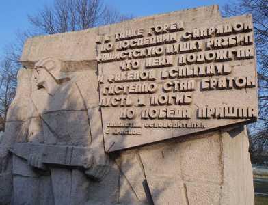 Памятник танкистам – освободителям Красного.