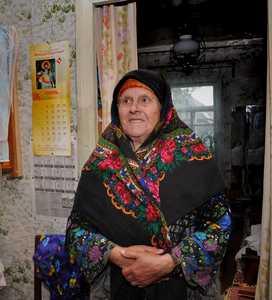 Любовь Александровна Аверина.