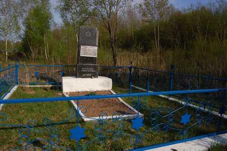 Памятник на могиле расстрелянных 54 евреев.