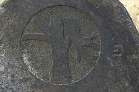 Еврейское кладбище Куренца.