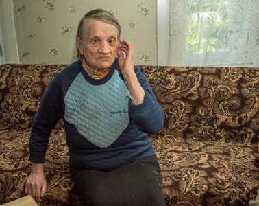 Ольга Павловна Ерчаковская.