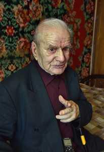 Сергей Николаевич Кохан.