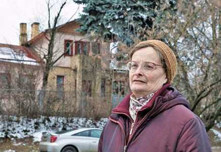 Елена Левитман.