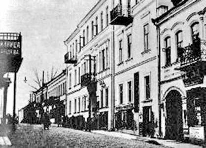 Минск. Улица Койдановская.
