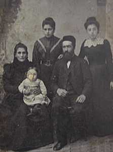 Семья Каган.