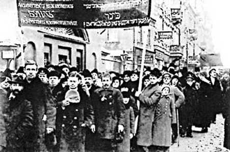 Стачка еврейских рабочих.
