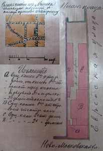 План плаца на углу улиц Еврейской и Ново-Московской.