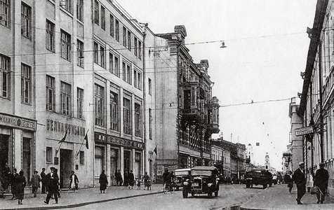 Улица Ленинская.