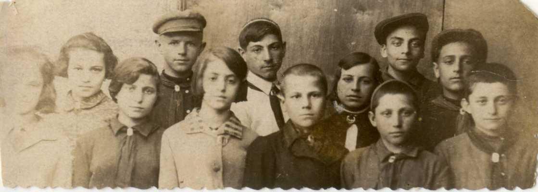 Семья Альтшулеров.
