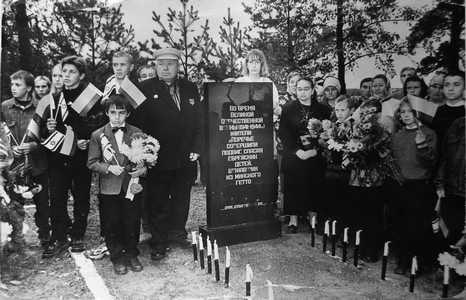Открытие памятника в Поречье.