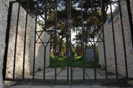 Rakov. The gates of the Jewish cemetery.