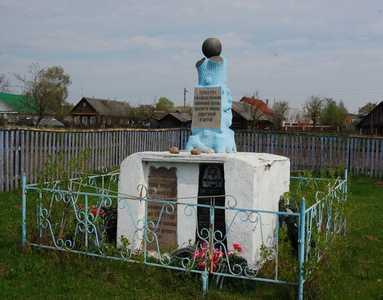 Раков. Памятник на месте синагоги, в которой сожгли евреев.