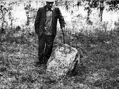 Тевел Хаймович Гальпер.