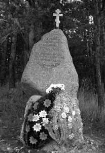 Памятник погибшим евреям Шацка.