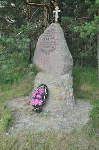 Памятник на месте уничтожения евреев Шацка.