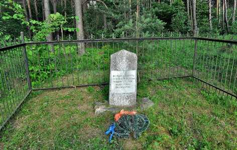 Памятники, установленные в 1960-х годах.