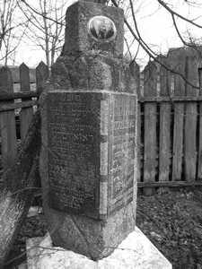 Еврейский памятник семье Розовских.
