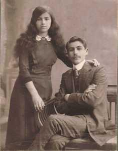 Семья Эйдельман.