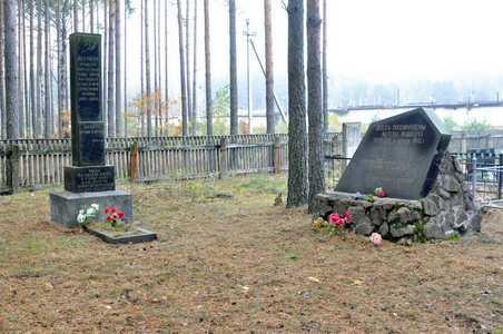 Старые Дороги. Памятные знаки на месте перезахоронения евреев.