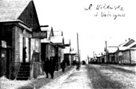 Улица Виленская.
