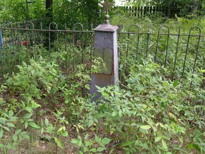 Burial place of the Kantorovich family.