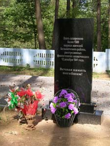 Execution site in Mhi near the village of Zadrudskaya Sloboda.