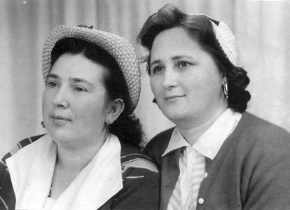 Мария Адинец (Ладнова) и Нелли Домациевская.