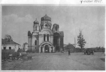 Троицко-Спасский собор, за которым находи-лось еврейское гетто.