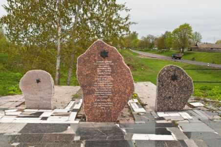 Памятник на месте расстрела возле Гонькова рва.