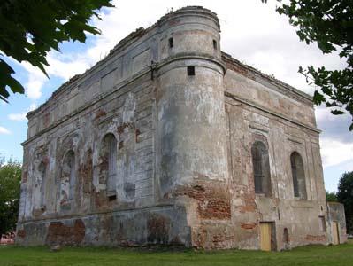 Byhov synagogue.
