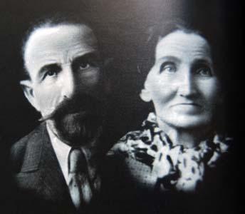 Дед Мендл и баба Хася.