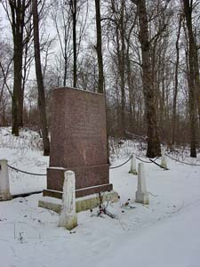 Memorial on the grave where the victims were later reburied (the Jewish cemetery).