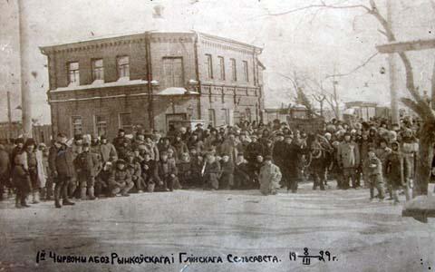 1-й красный обоз Рынковского и Глинского сельсоветов. 1929 г..