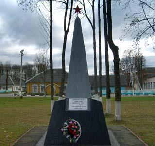 Памятник руководителям чериковских большевиков.