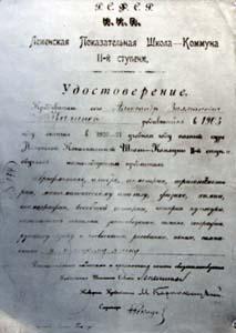 Alexander Zalmanovich Koganov.