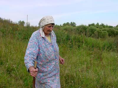 Татьяна Петровна Прокофьева.